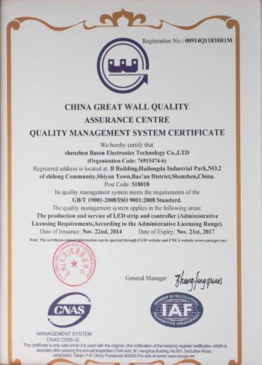 CCC 认证企业