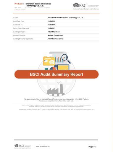 BSCI 认证企业