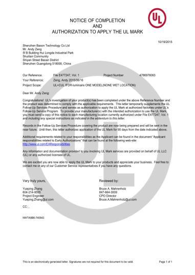 UL 认证企业